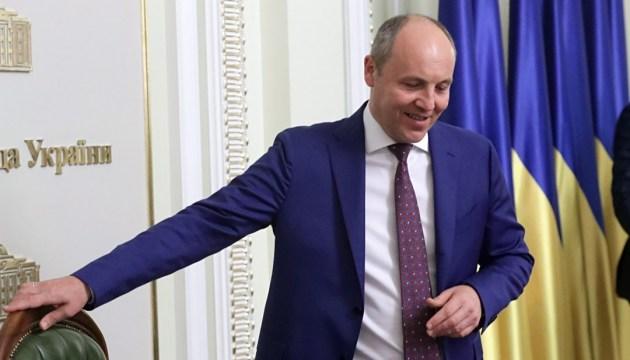 https//static.ukrinform.com/photos/2018_07/thumb_files/630_360_15316599-1271.jpg