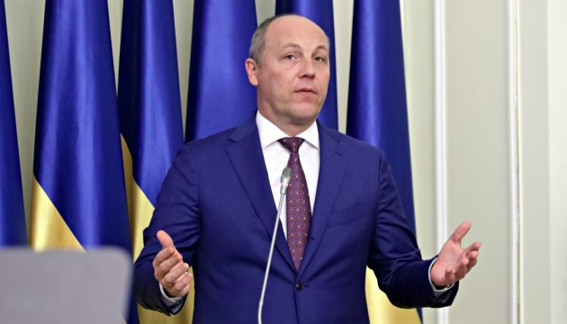 Спікер прогнозує гостру дискусію у Раді щодо пролонгації особливого статусу Донбасу