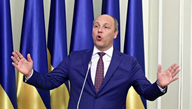 President to deliver annual address on Sept 20 - Parubiy