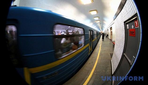 У метро Києва стався технічний збій, рух поїздів змінили