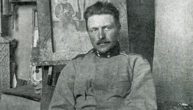Михайло Бойчук. Монументально розстріляні (ІІ)