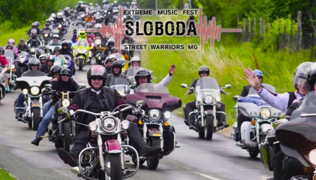 Тисячі байкерів та парашутистів з'їхалися на фестиваль Sloboda