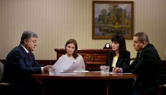 Порошенко о встрече с Трампом: Говорили об усилении защиты Украины