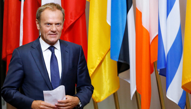 European Council president can visit Ukraine at end of February