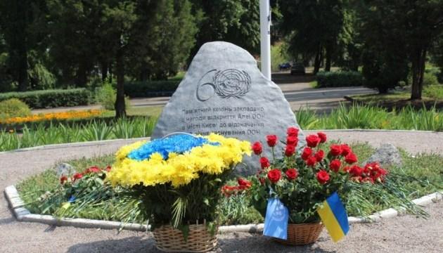 В Киеве почтили память украинских миротворцев