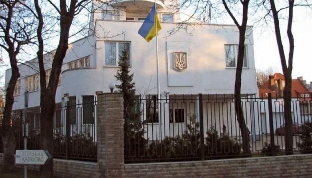 Избиение и смерть украинца: посольство обратилось в турецкую прокуратуру