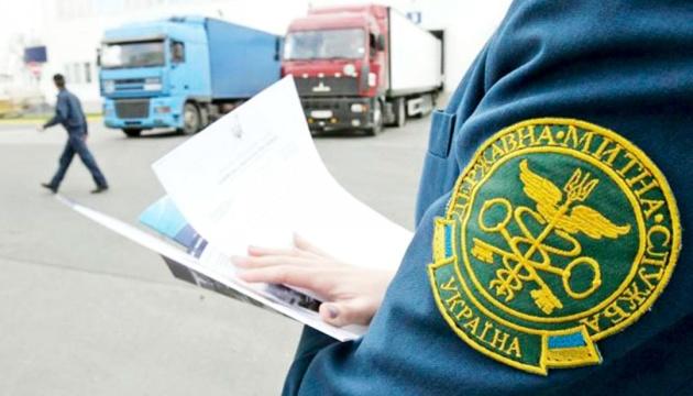 В Украине официально заработала Новая таможня