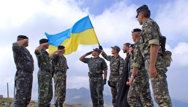 Сьогодні  - День українських миротворців