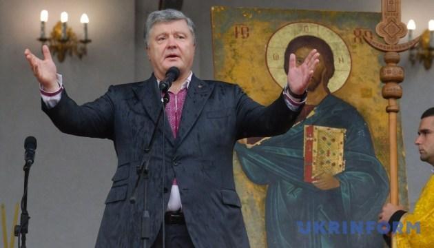 Порошенко відзначив роль УГКЦ у здобутті Україною незалежності
