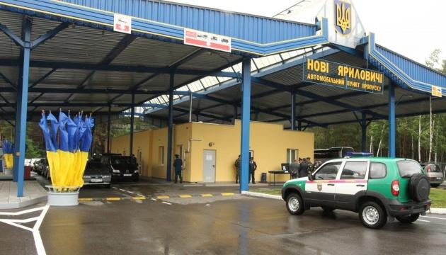 Reanudada la operación del puesto de control Novi Yarylovychi en la frontera con Belarús