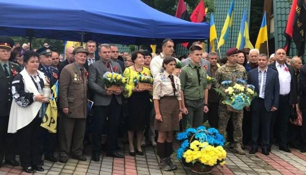 На Львівщині відзначили 74 річницю створення Української головної визвольної ради