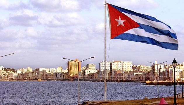 На Кубі загострилася паливна криза