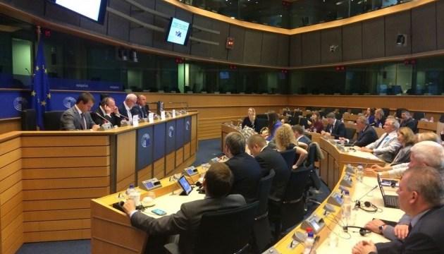 У Європарламенті представили енергоміст