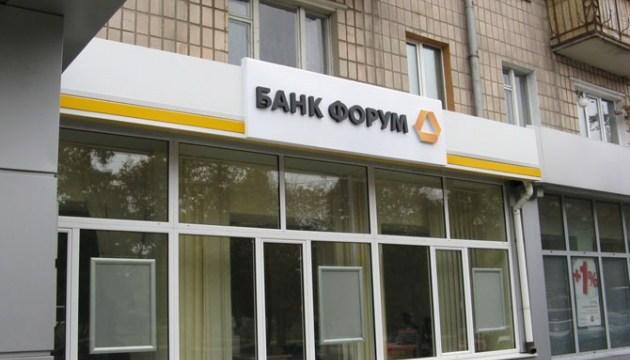 Фонд гарантування з 17 липня продовжить виплати вкладникам банку