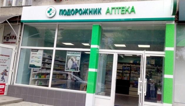 АМКУ попередив одну з аптечних мереж Києва через оманливу рекламу