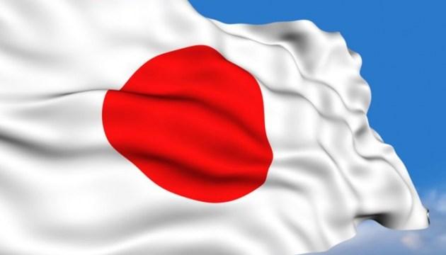 El negocio japonés estudia la posibilidad de participar en los proyectos bioenergéticos en Ucrania