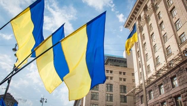 У Києві відзначать річницю підняття українського прапора на Хрещатику