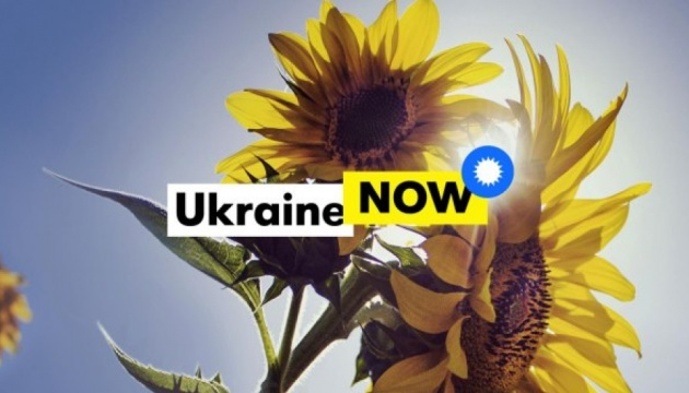 Ukraine NOW brand already begun to yield results - Groysman