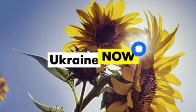 Бренд Ukraine NOW незабаром презентують у США, Канаді та Австралії