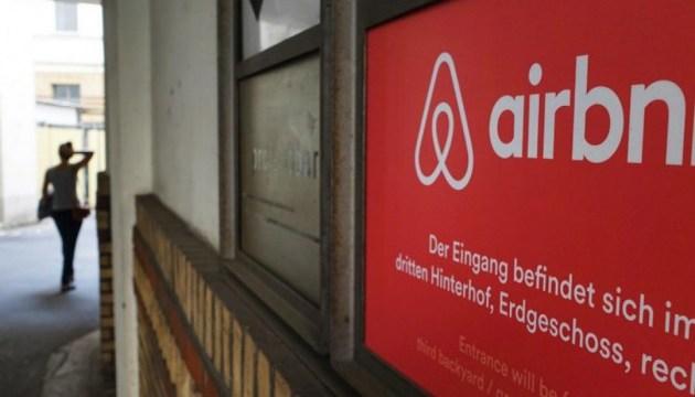 Airbnb нарушает права потребителей: Еврокомиссия дала месяц на исправление