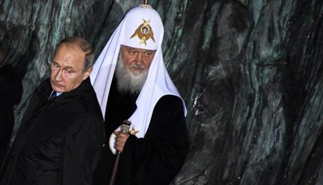 РФ і Томос Україні: «останній бій» Путіна й погроза військами