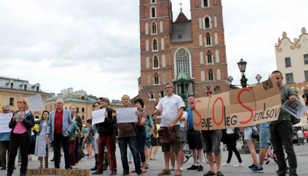 У Кракові провели акцію на підтримку українських політв'язнів