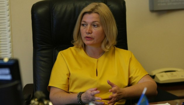 Putin uses every opportunity to discredit Minsk process – Gerashchenko