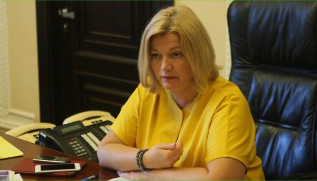 Зміну ЦВК блокують через побоювання дострокових виборів Ради — Геращенко