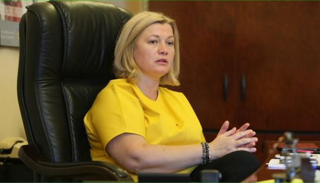 Iryna Herachtchenko : Les séparatistes exigent un échange de prisonniers dans le format 300 contre 25