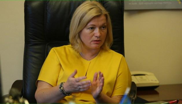 Сурков каже, що ще один термін Порошенка економіка РФ не переживе — Геращенко