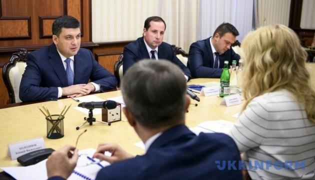 Уряд знайде приміщення для Антикорупційного суду за місяць - Гройсман