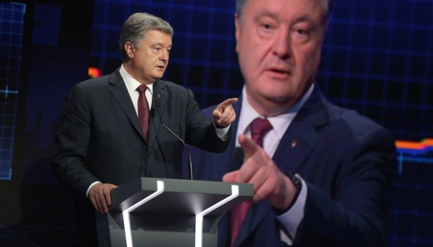 Poroshenko: La OTAN es la única herramienta para garantizar la seguridad global