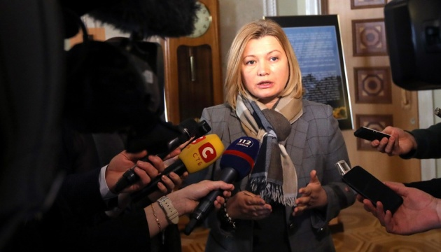 Геращенко считает чисто техническим законопроект о порядке самоуправления на Донбассе