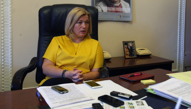Russia blocking in Minsk search for missing persons – Gerashchenko