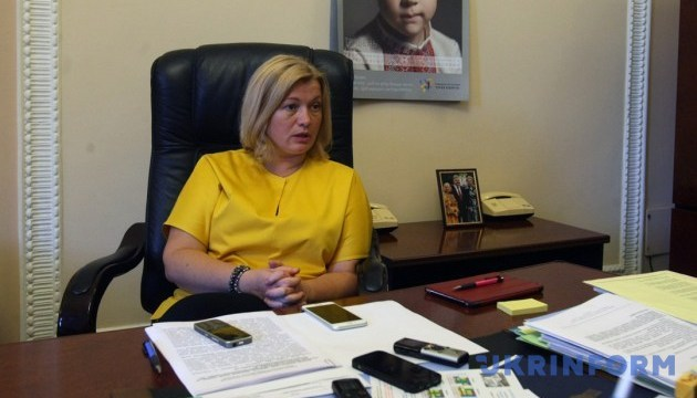 Геращенко ответила на заявление Пескова об