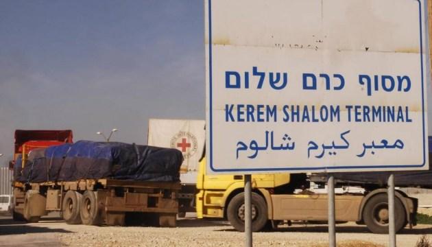 Израиль перекрыл поставки топлива в сектор Газа