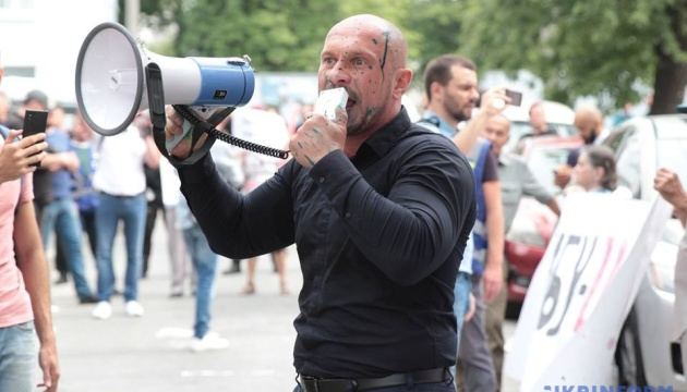 Посольство Британії стурбоване нападами на активістів біля САП і НАБУ
