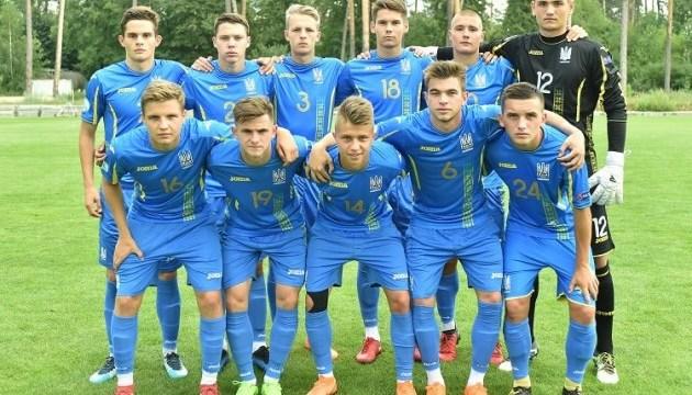 Футбол: юношеская сборная Украины сыграла вничью с Англией в финальной стадии Евро-2018