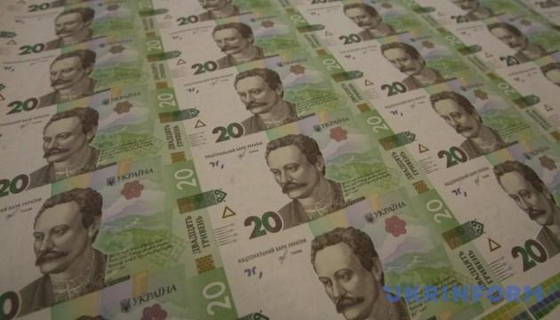 В Украине вскоре появятся новые 20 гривень