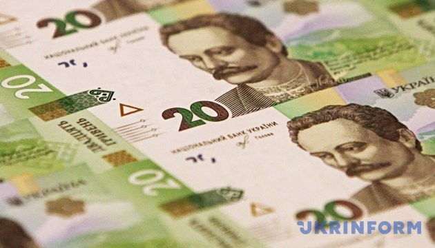 New redesigned 20-hryvnia banknotes soon to be put into circulation (photos)