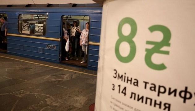 У Києві й тепер проїзд у співвідношенні з зарплатою найдешевший у Європі