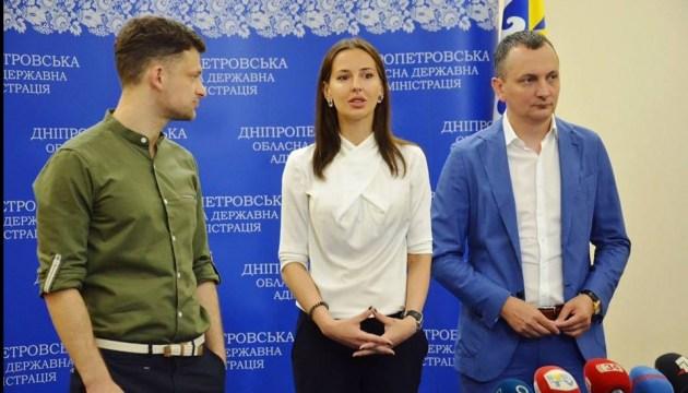 Дніпропетровська ОДА стане власником електронного порталу адмінпослуг