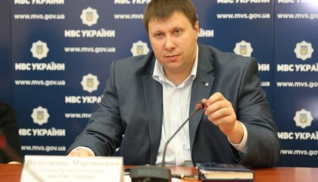 У Авакова рассказали, как будут реформировать гидрометеорологическую службу ГСЧС