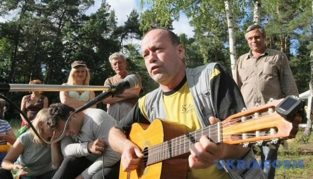 Барды со всей Украины будут фестивалить в Житомире
