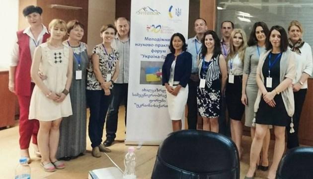 Українська молодь у Грузії провела науково-практичний форум