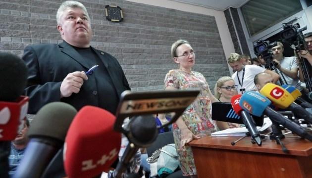 Суд відклав розгляд скарг на поновлення Бочковського в ДСНС