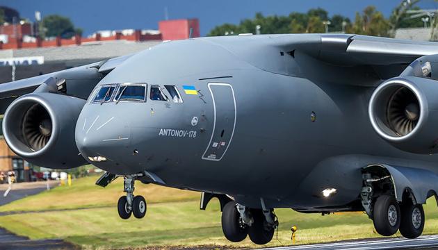На будівництво трьох літаків Ан-178 для армії виділили майже 3 мільярди кредиту