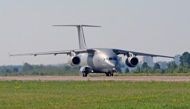 An-178 makes demonstration flight at Farnborough Airshow