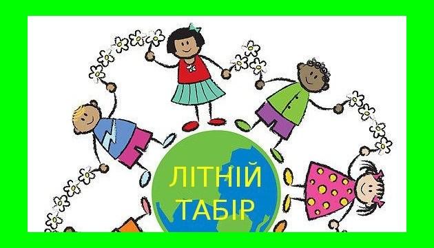 Благодійний табір для українських дітей у Швеції святкує 30-річний ювілей