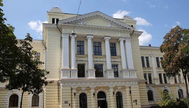 Анонім повідомив, що в Одеському медуніверситеті — бомба